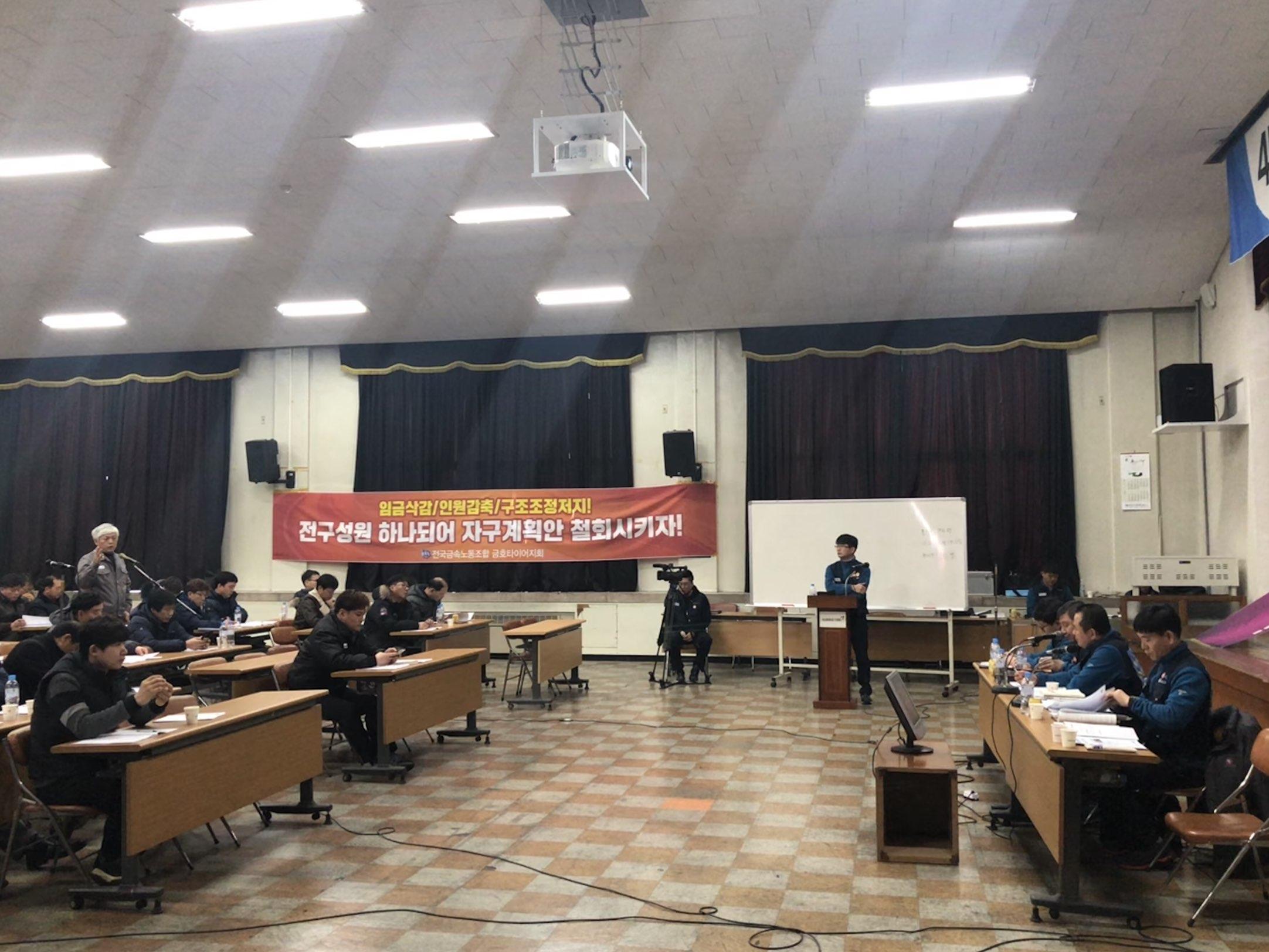 4차긴급 임시대의원대회 (12).jpg