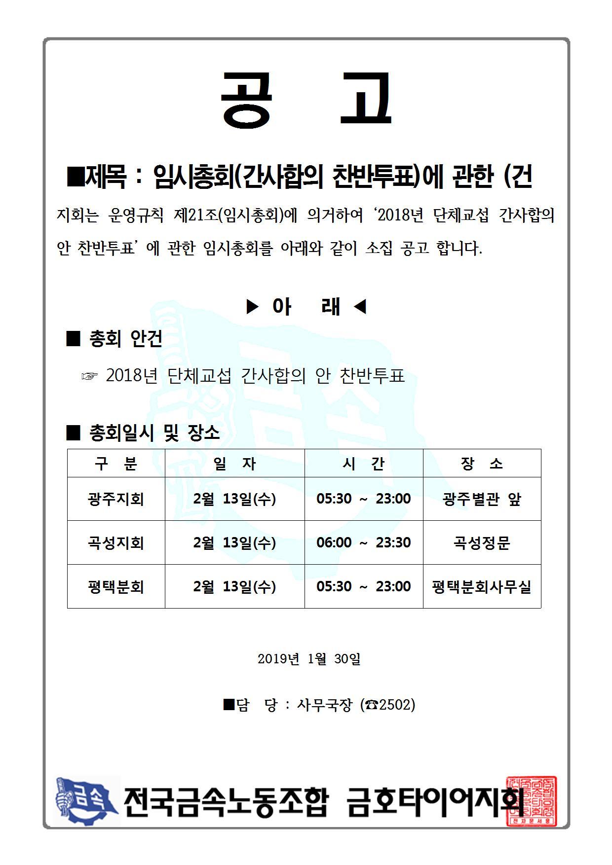 찬반투표001.jpg