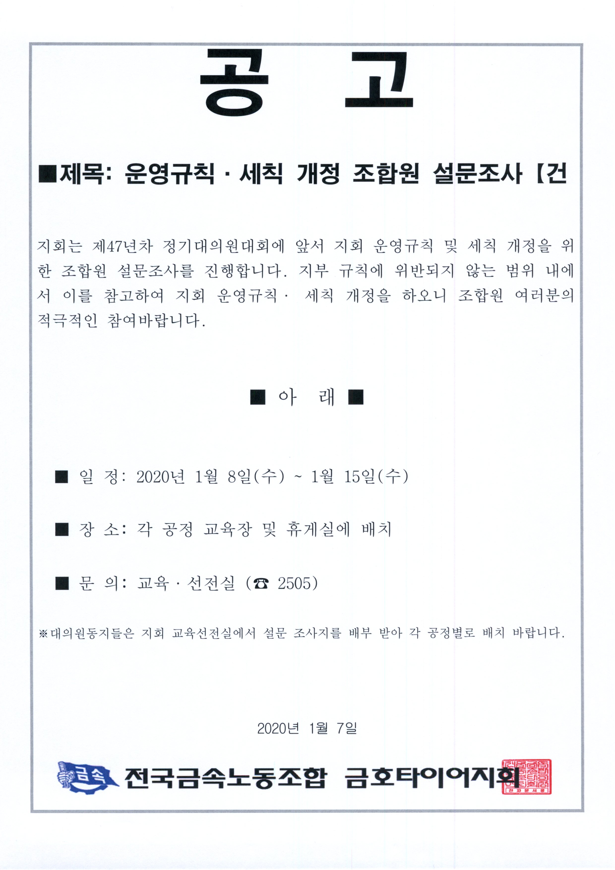 모범조합원007.jpg