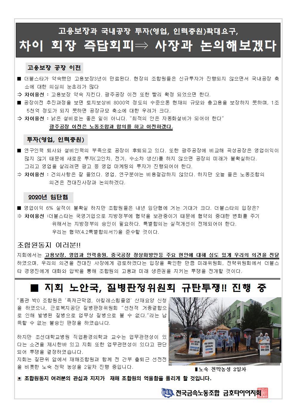 9-22 확정중국차이방문002.jpg