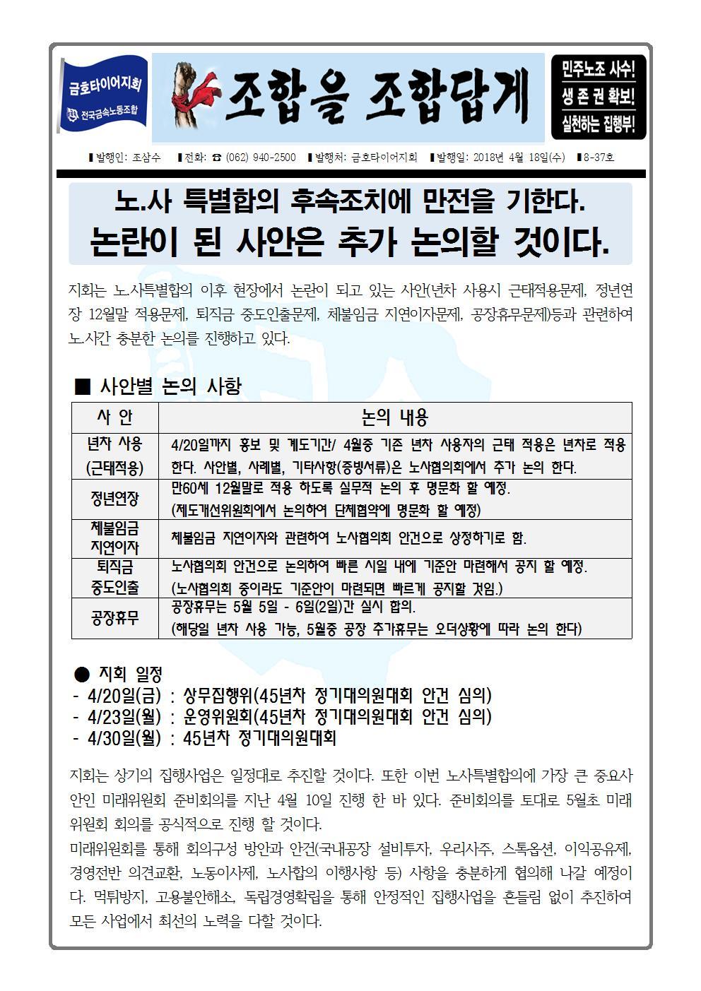 37호 최종본001.jpg