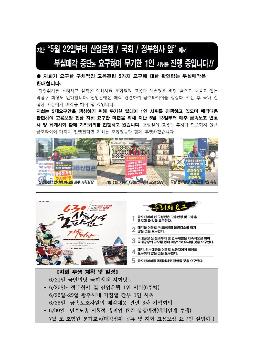 2017. 11차 유인물002.jpg