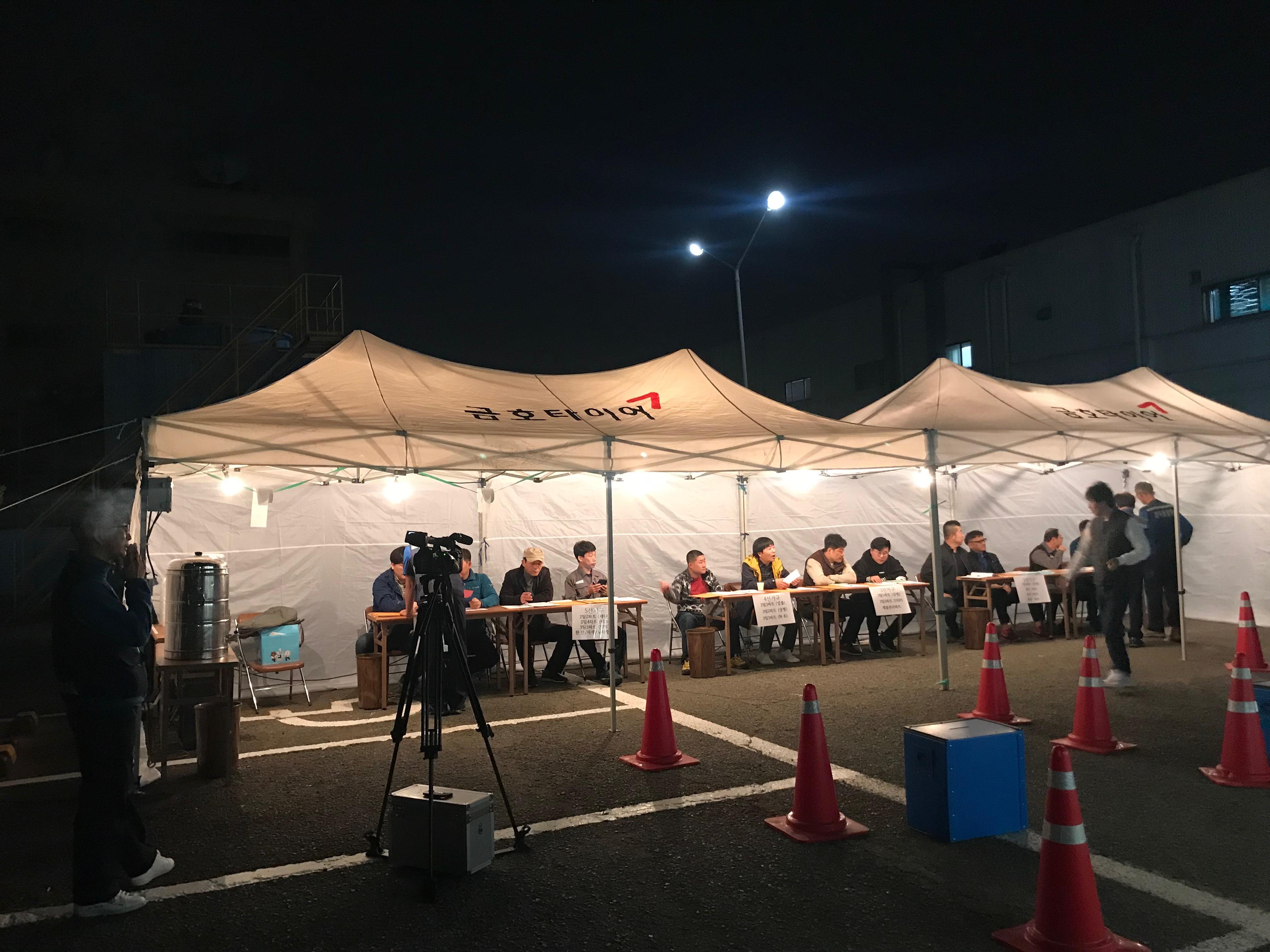 46기대의원선거2.jpg