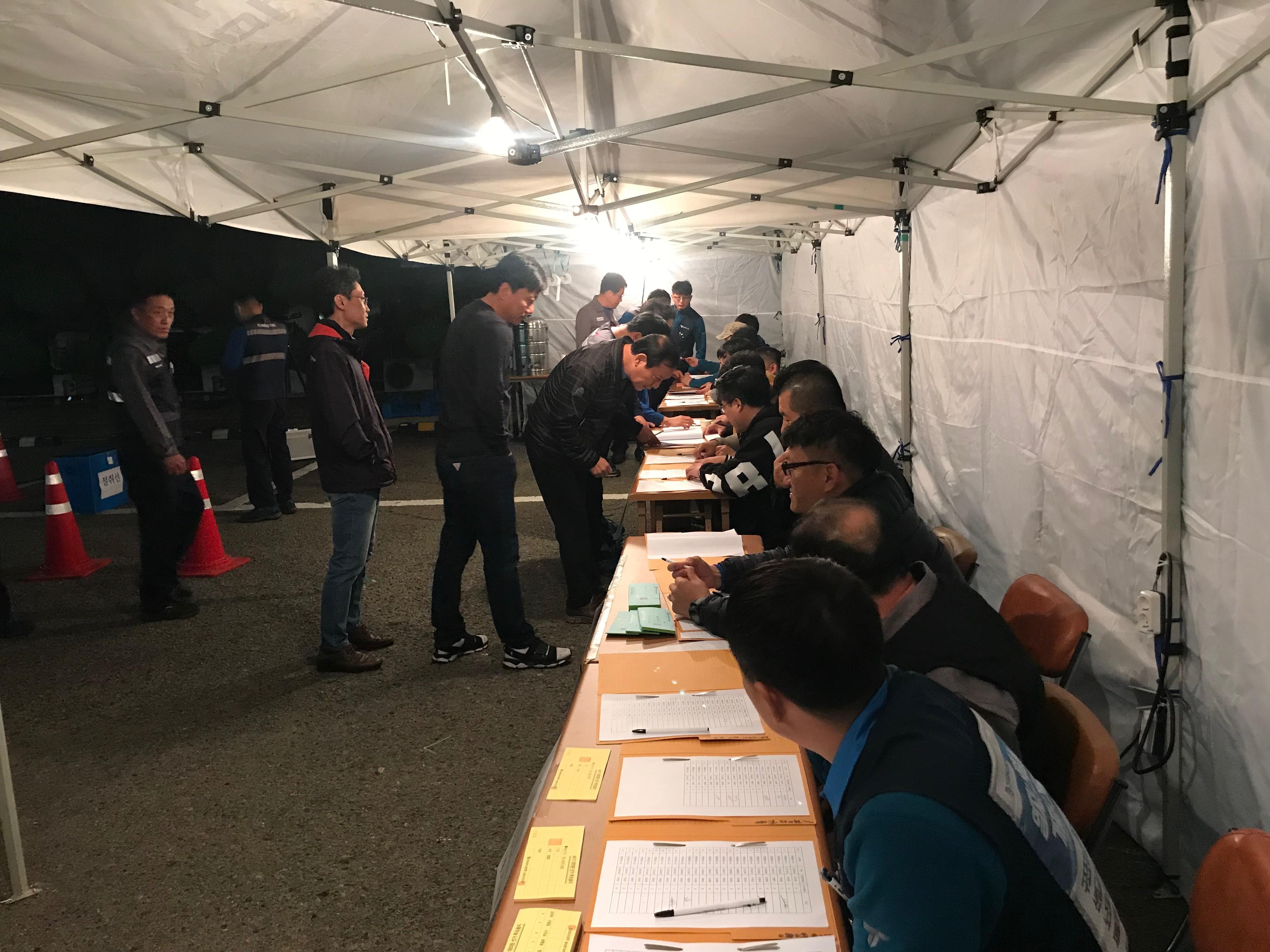 46기대의원선거5.jpg
