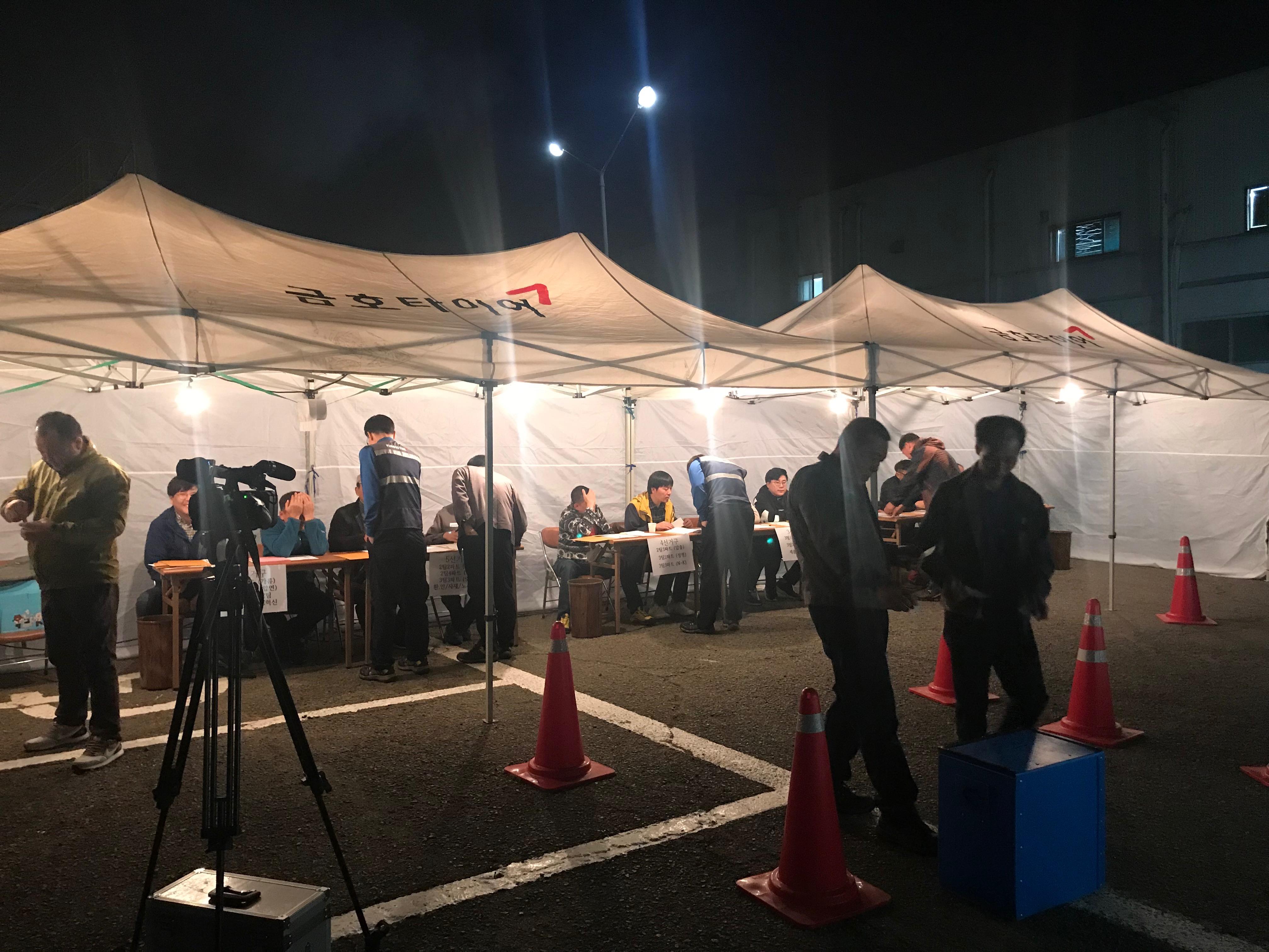 46기대의원선거8.jpg