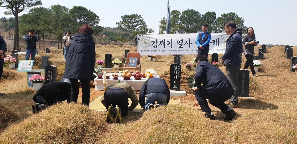 김재기열사 이장재 (11).jpg