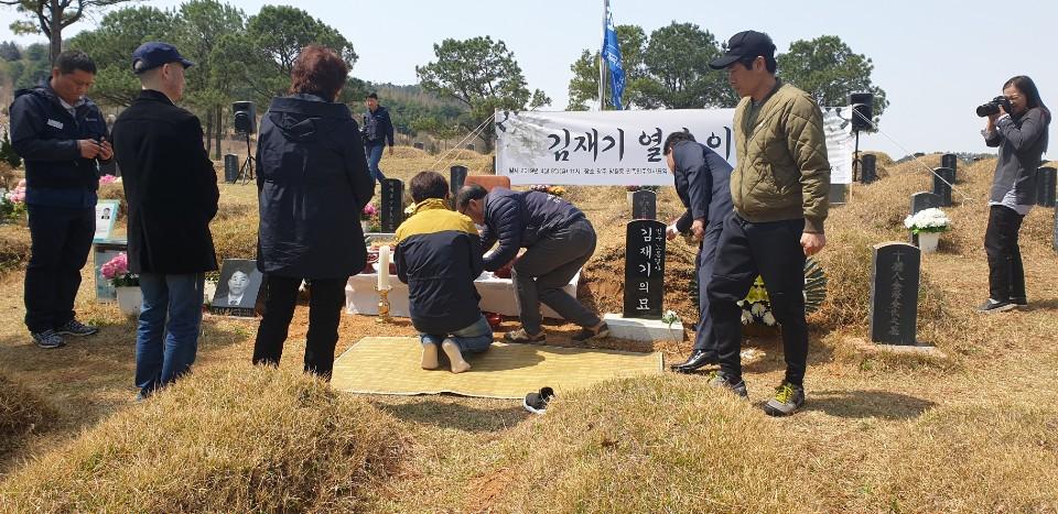 김재기열사 이장재 (13).jpg