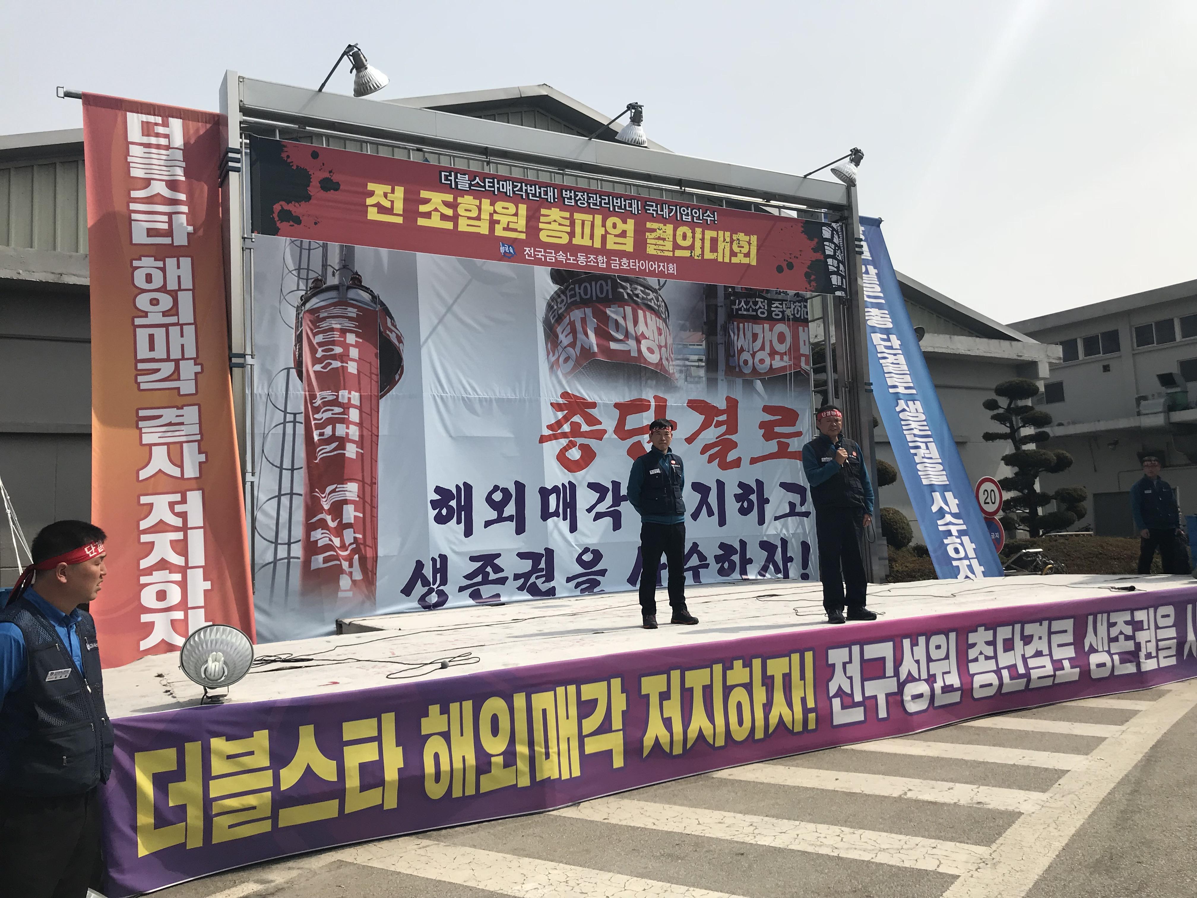 30일 결의대회 (11).jpg