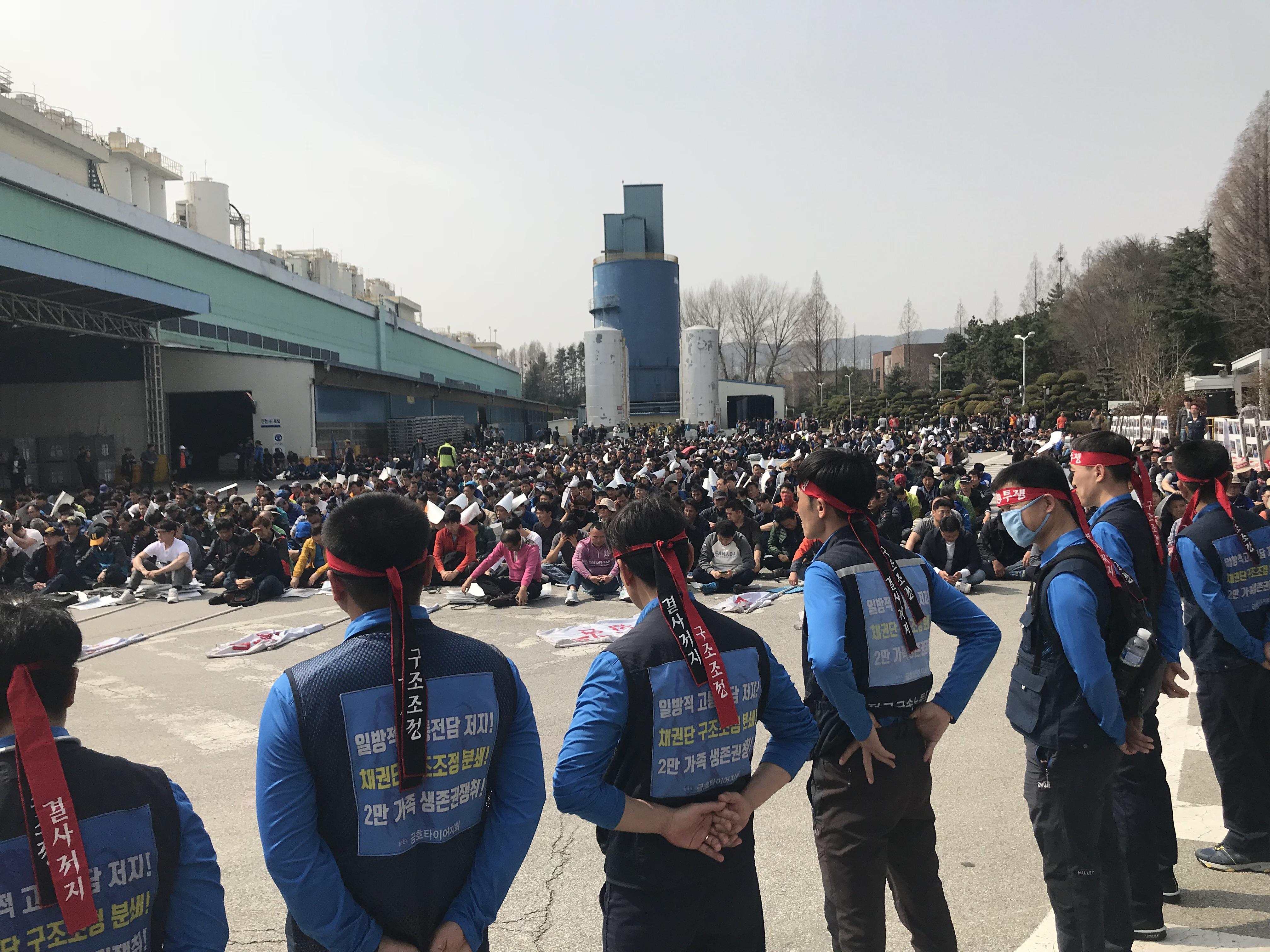 30일 결의대회 (14).jpg
