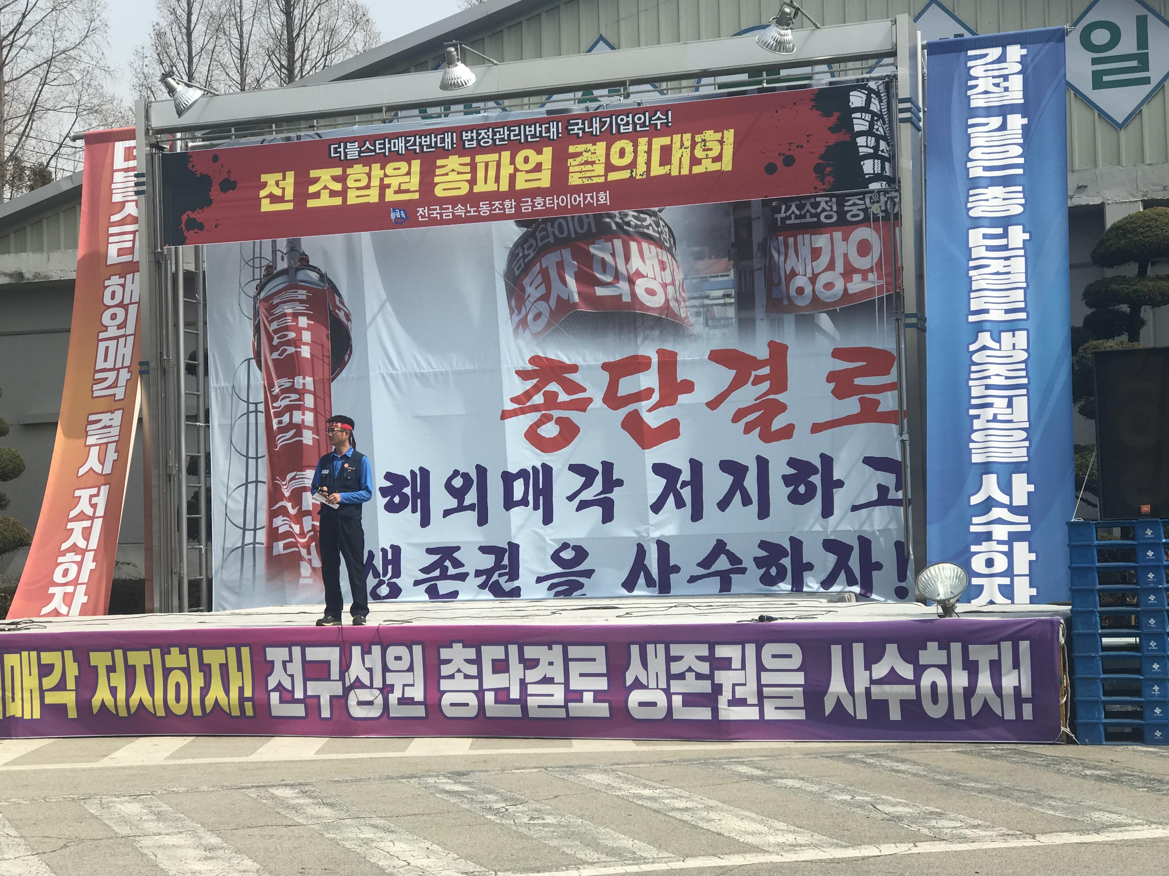 30일 결의대회 (4).jpg