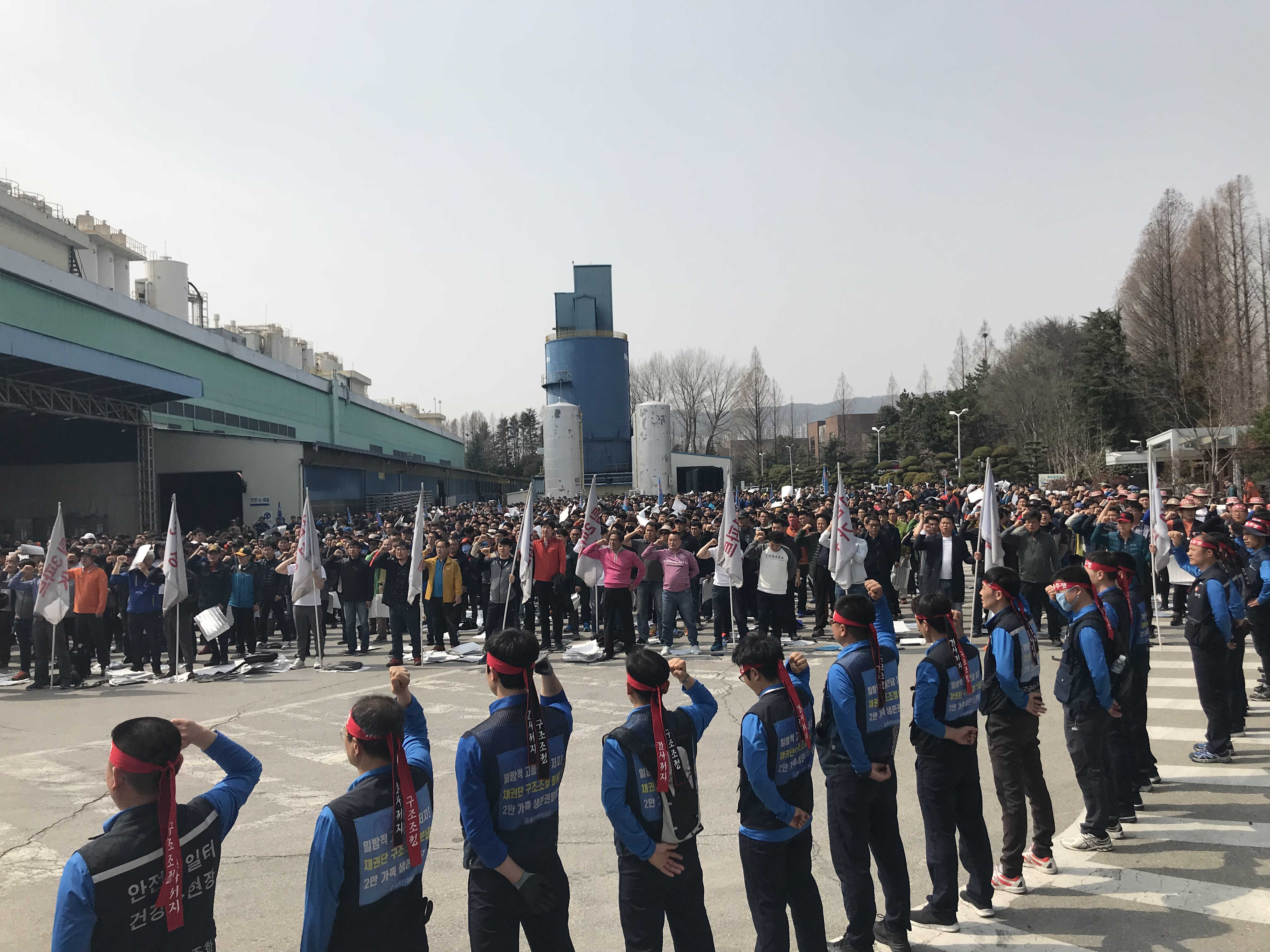 30일 결의대회 (7).jpg