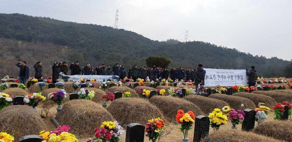 김재열사4주기 (4).jpg
